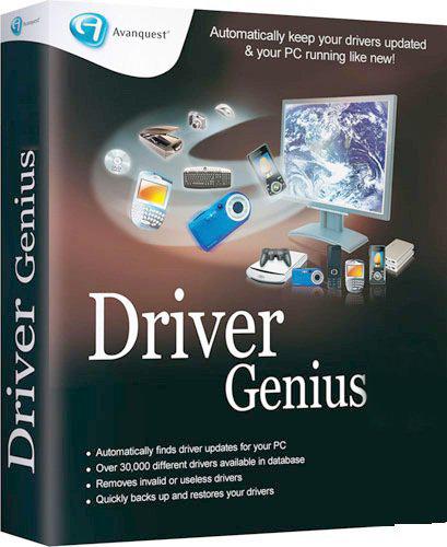 http://hanitech.persiangig.com/image/rozblog/Driver%20Genius%20Pro%202.jpg
